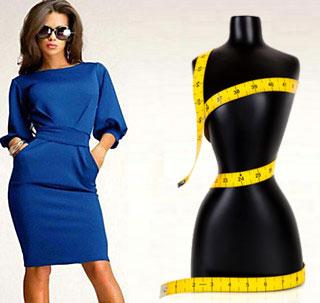 Мерки для женского платья