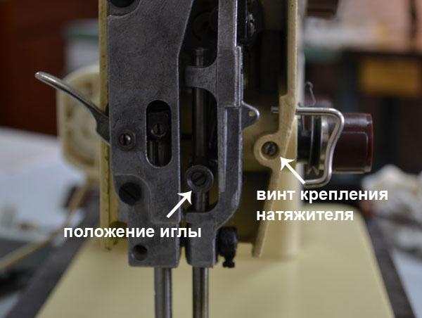 Регулировка положения иглы швейной машины