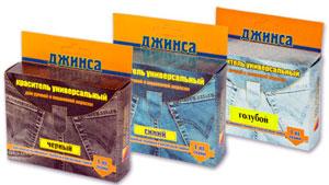 Красители для джинсовой ткани