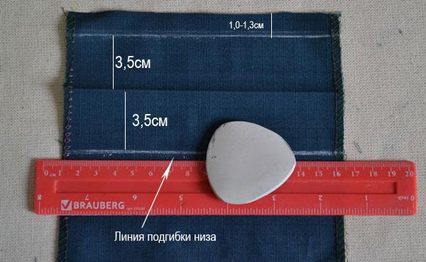 Как сделать манжет на брюках женских
