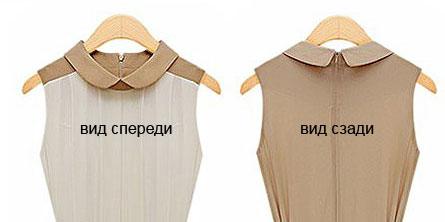 Как сшить воротник стойку на платье женское