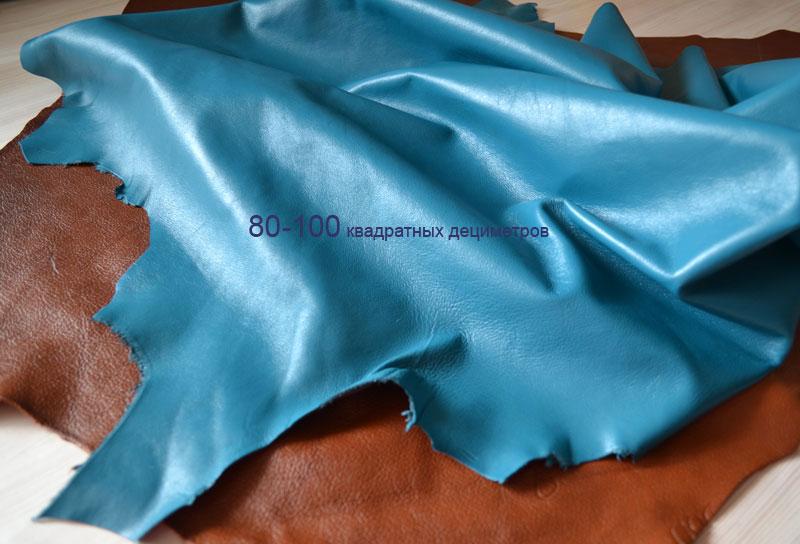 Сколько потребуется кожи для пошива сумки