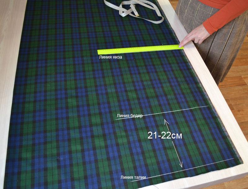 Построение прямой юбки на ткани-шаг 1